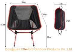 Commerce de gros Hotsale Custom Outdoor voyage portable ultra léger pliage de la randonnée pédestre Camping Chaises de lune