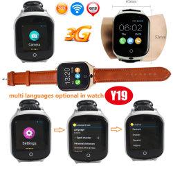 telefono della vigilanza dell'inseguitore di 3G/WCDMA GPS per gli anziani con la macchina fotografica