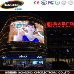 P3 P4 P5 P6 P7.62 P8 P10 P12.5 P16 a P20 Display LED para Interior/Exterior