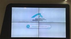 De Muur van Dedi 55inch zet LCD op Verbindend het Scherm Adverterend VideoSpeler