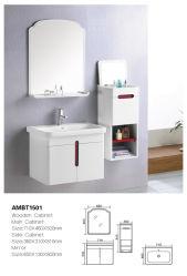 [أمبت1501] تصميم حديث غرفة حمّام سلع صحّيّ خشبيّة خزانة حور