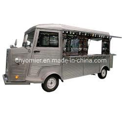 新しい設計されていたコーヒーホットドッグの電気シトロエンの移動式食糧トラック