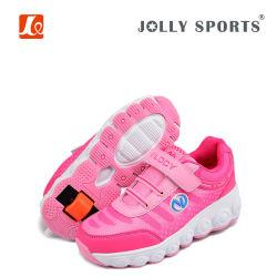 Patines retráctiles de la moda zapatillas deportivas para niños