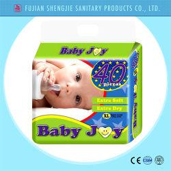 가장 싼 가격 지능적인 아기 제품 처분할 수 있는 아기 기저귀 제조자