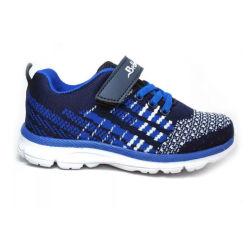 La luz de tejido transpirable zapatos deportivos para niños