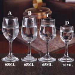 스팟 도매 리드 프리 글라스 잔컵 스피리츠 글래스 와인 컵 마시기