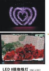 P5cm 2*2.5m RGB Gordijn van de Visie voor de Club van de Staaf van de Partij