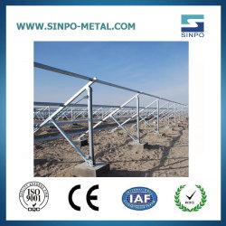 قوس إطار تركيب نظام الطاقة الشمسية الألومنيوم/الألومنيوم الحلوي