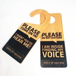 대나무 제품 문 걸이 표시 중역실 사무실 호텔 표시