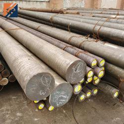 S136، 1.2083، SKD61، ESR الصلب الذوبان أللوي أداة الفولاذ المستديرة /القضيب المسطح