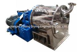 Толкатель в горизонтальной плоскости маслоотделителя методом центрифугирования машины