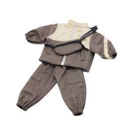 허리 가방 세트 - 코트 및 롱 바지가 입으면 6벌 바일 돌l 의상을 입습니다