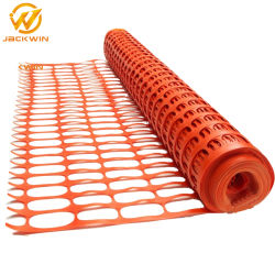 Оранжевый пластиковый защитное ограждение съемные саду через забор проволочной сеткой ограждения