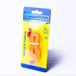 Вставьте карточку упаковки для кабеля USB для розничной торговли