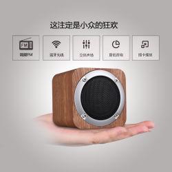 3W方法TFのカードが付いている木製の小型Bluetoothのスピーカー
