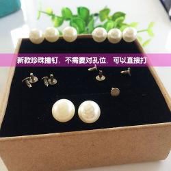 釘はABS真珠、衣服のためのプラスチック真珠のリベットで支持する