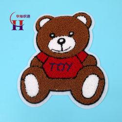 아이 의복을%s 개인화된 디자인 장난감 곰 셔닐 실 자수
