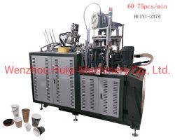 Высокое качество одной фирмой профессиональных одноразовые чашки бумаги формирование бумагоделательной машины