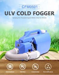 Ulvの携帯用電気スプレーヤーFoggerか機械環境の消毒機械4.5L Ulv Foggerをぼやかすこと