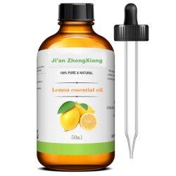 피부와 바디 배려를 위한 레몬그래스 정유