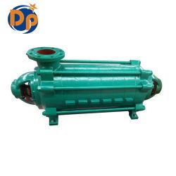 تغذية الغلاية الصناعية متعددة المراحل الأفقية الطرد المركزي التكثيف الضغط العالي الكهربي محرك الديزل المحرّك مضخة مياه الري بمطيِّن الحريق