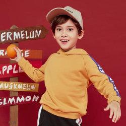 3가지 색상의 어린이용 스포츠웨어, 니트 의류, 키즈 웨어, 보이 재킷, 니트 의류
