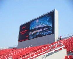 Riesige Qualität P5 im Freienled-Bildschirmanzeige-Media für das Bekanntmachen