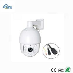 macchina fotografica ad alta velocità infrarossa della cupola di 2MP mini PTZ Ahd IR