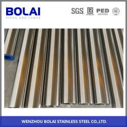 極度のオーステナイトのデュプレックス鋼鉄またはニッケル合金またはステンレス鋼の管