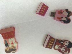 結婚式のシリコーンUSB駆動機構の棒2.0 1GB-16GB