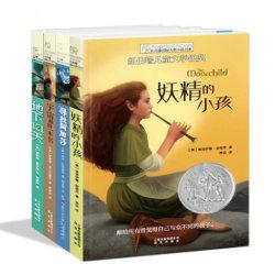 Harter Deckel scherzt Buch-Kasten-vollkommenes verklemmtes Kind-Buch