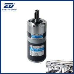 ZD Schutzklasse IP20 Rundbürstenloses 72mm DC Planetengetriebe Motor