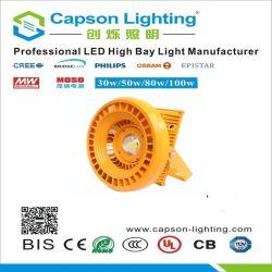 شركة صناعية تجارية رخيصة عالية الجودة Retrofit طاقة موفرة للطاقة انفجار فعال إضاءة LED عالية Bay ذات مبيت من الألومنيوم المقاوم للإضاءة بقدرة 50 واط مع COB