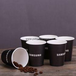 Logo personnalisé imprimé chaude tasse de thé / café du papier