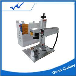 30W 50W bewegliches Minifaser-Laser-Markierungs-Gerät für metallisches Material mit Drehmittellinie