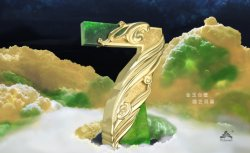 Statuette métal Oscar-Like Trophy Award