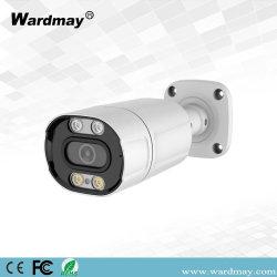 Wardmay 2MP 1080P Bullet цветной камеры ночного видения по стандарту ONVIF Poe IP видеонаблюдения с одним из способов аудио