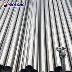 卸売304 304L 316 316L Austenitic Stainless Steel Pipe Tube