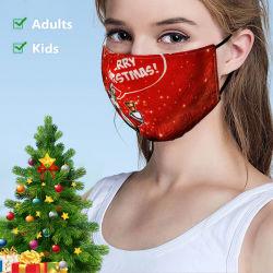 クリスマスのカスタム再使用可能な抗菌反塵Nanoカーボンフィルター3D織物によって印刷されるデザインFFP2 KN95 N95洗濯できる保護表面綿織物マスク