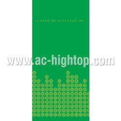 Stirnband (AC-82187)