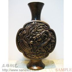 Dragon and Phoenix Copper Vase - Longfeng Ping