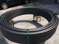 Le PEHD en plastique pour tuyau de la bobine de l'irrigation agricole