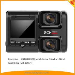 FHD1080p GPS WiFi Fahrzeug-Fahrenschreiber-Schleifen-Aufnahme G-Fühler Bewegungs-Befund-Gedankenstrich-Kamera