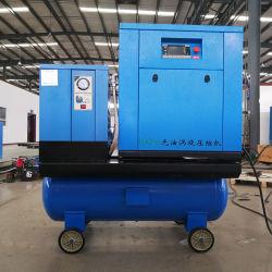 Secador silenciosa 5.5kw ar compressor de espiral isentos de óleo com Tanque de Ar