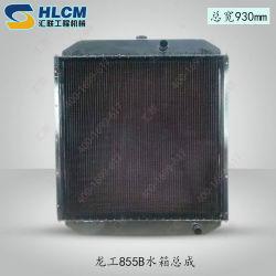 Longgong 855b погрузчик принадлежности с Weichai радиатора двигателя водяной резервуар в сборе