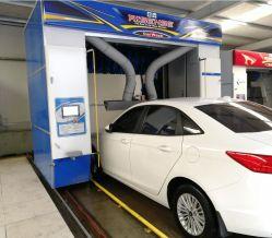 Автоматическая система для мойки автомобилей с опрокидыванием