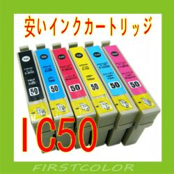 Epson Stylus PRO 7900のための特別なOffer Compatible Ink Cartridge 9900 7910 9910