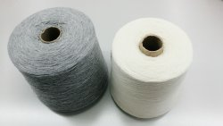 Laine de cachemire 15s...300S Simple Double fils