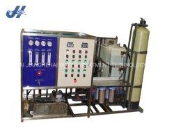 2 مرحلة نظام RO لتحلية المياه لمعالجة مياه البحر، نظام معالجة المياه المالحة