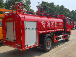 Road Lavage / greening/ lutte contre les incendies de l'intégration Pumper camion-citerne Mini de l'eau